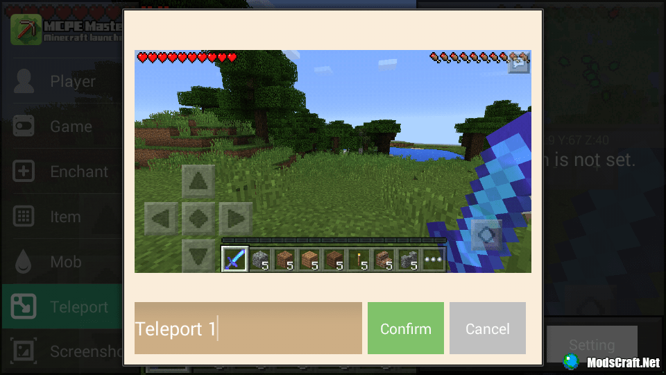 MCPE Master для Android