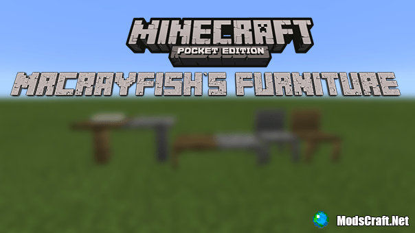 Аддон MrCrayfish`s Furniture 0.13.0