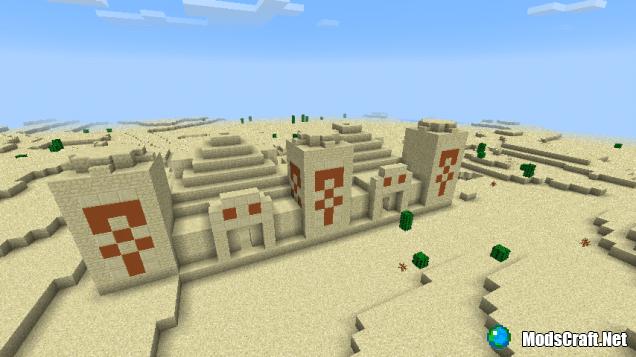 Сид на три храма [0.13.x]