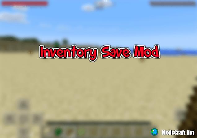Мод Inventory Save 0.13.0