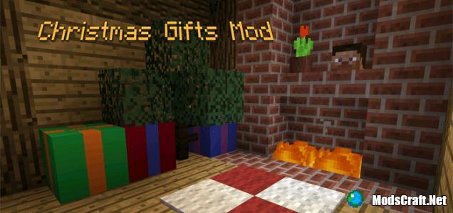 Мод Christmas Gifts 0.13.0