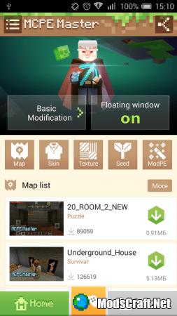 MCPE Master для Android