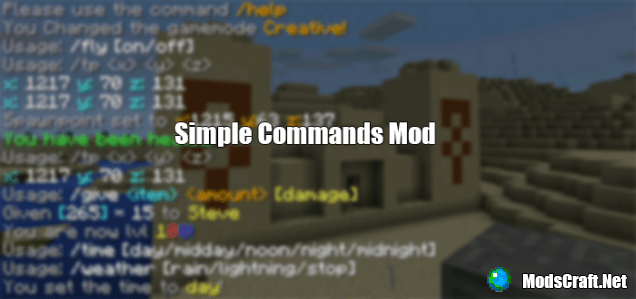 Мод Simple Commands 0.15.6/0.15.4/0.15.3/0.14.3