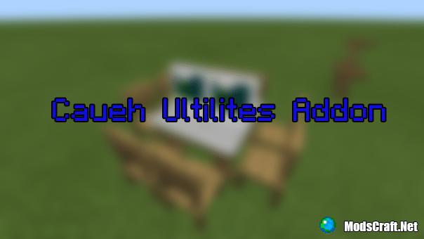Аддон Caueh Ultilites 0.13.1