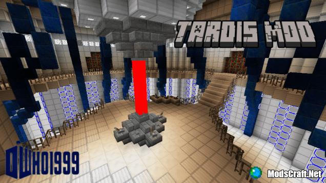 Аддон TARDIS Map v2.0 [0.13.X]