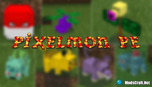 Мод Pixelmon PE 0.15.9/0.15.6/0.15.4