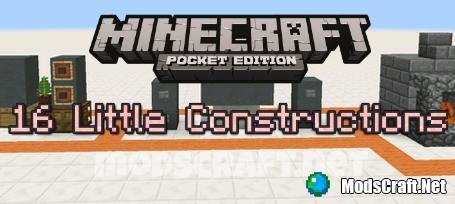 Карта 16 Little Constructions [Творчество]