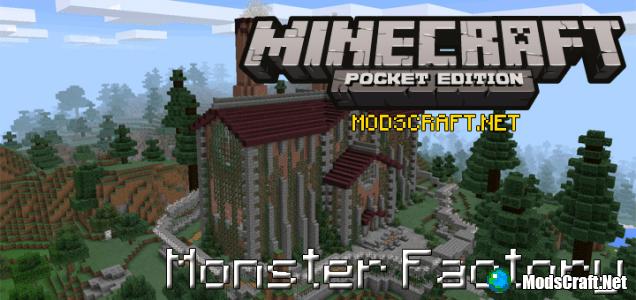 Карта Monster Factory [Мини-игра/выживание]