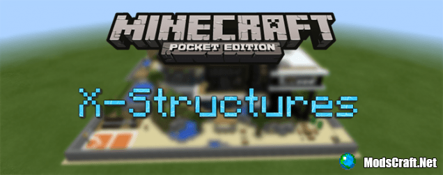 Мод X-Structures 0.14.3/0.14.2/0.14.1/0.14.0