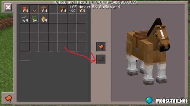 Minecraft PE: Полный гайд по лошади
