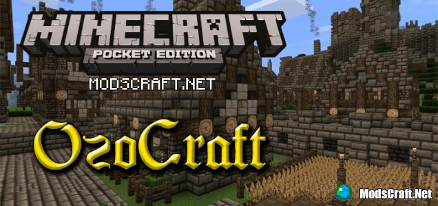 Текстур пак OzoCraft 0.16.0/0.15.6/0.15.0