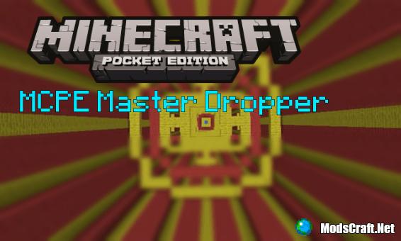 Карта MCPE Master Dropper [Мини-игра]