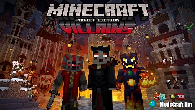 Скачать Minecraft PE 0.15.4/0.15.6 [Полная версия]