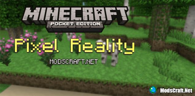 Текстур пак Pixel Reality 0.16.1/0.16.0/0.15.6