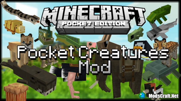 Мод Pocket Creatures 0.15.6/0.15.4/0.14.3