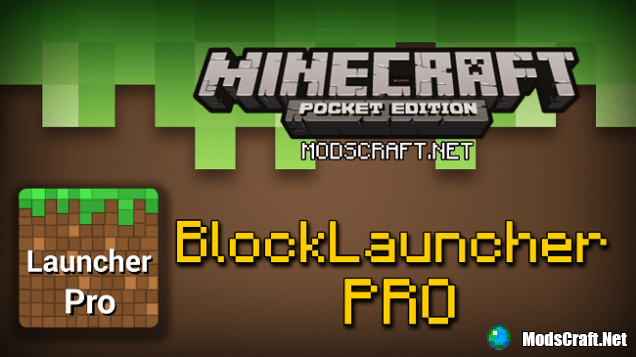 BlockLauncher Pro для Android