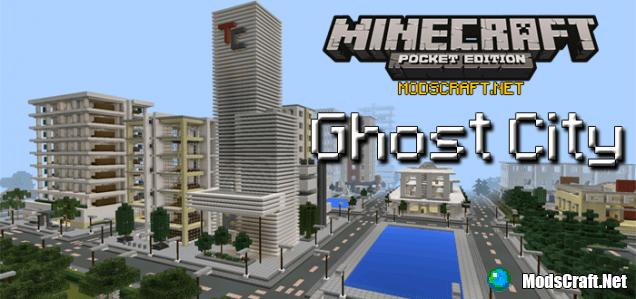 Карта Ghost City