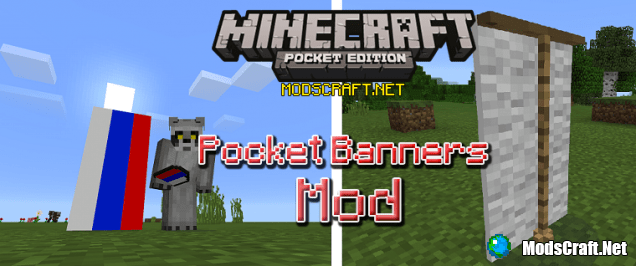 Мод Pocket Banners 0.15.9/0.15.6/0.15.4