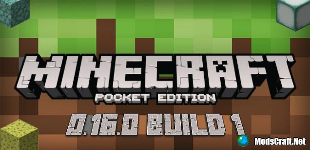 Скачать Minecraft PE 0.15.9/0.16.0 Build 1