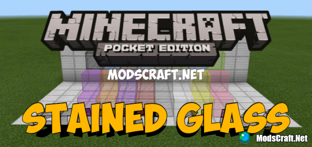 Мод Stained Glass 0.15.7/0.15.6/0.15.4