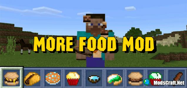 Мод More Food 0.15.7/0.15.6/0.15.4