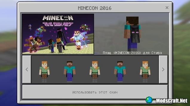 Скачать Minecraft PE 0.15.9 [Полная версия]