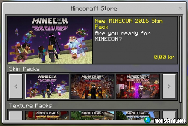 Мод Custom Skin for Capes 0.15.9