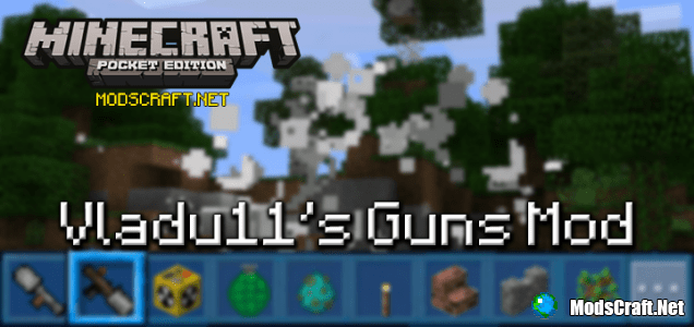 Мод Vladu11's Guns 1.0/0.17.0/0.16.0