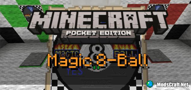 Карта Magic 8-Ball [Редстоун]