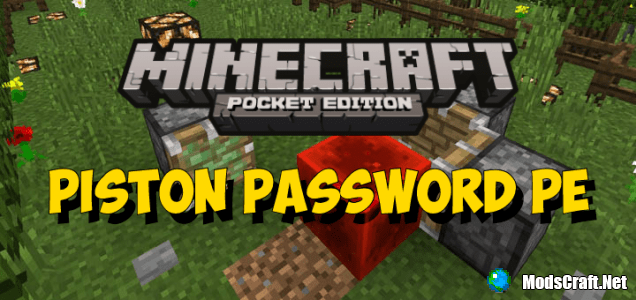Карта Piston Password PE [Головоломка]