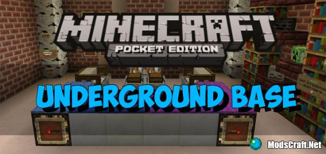 Карта Underground Base [Творчество]