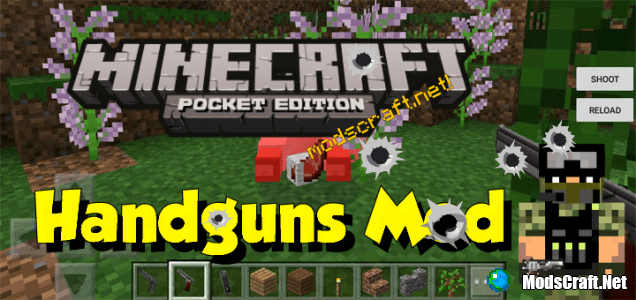 Мод Handguns 0.15.7/0.15.6/0.15.4