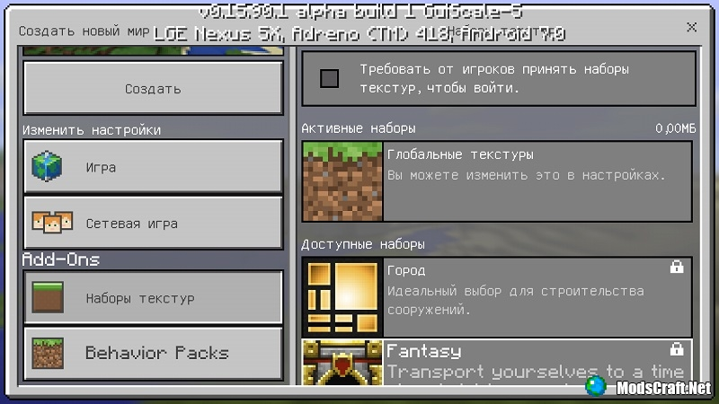 Download for free Minecraft Windows 10 Edition 1.1 English ...