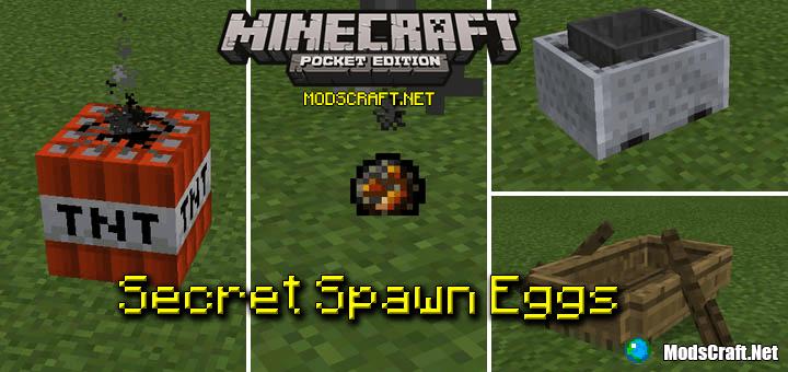 Карта Secret Spawn Eggs [Творчество]