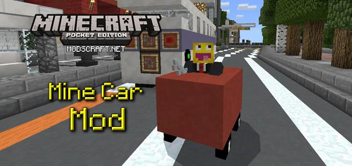 Мод Mine-Car 1.0/0.17.0/0.16.1