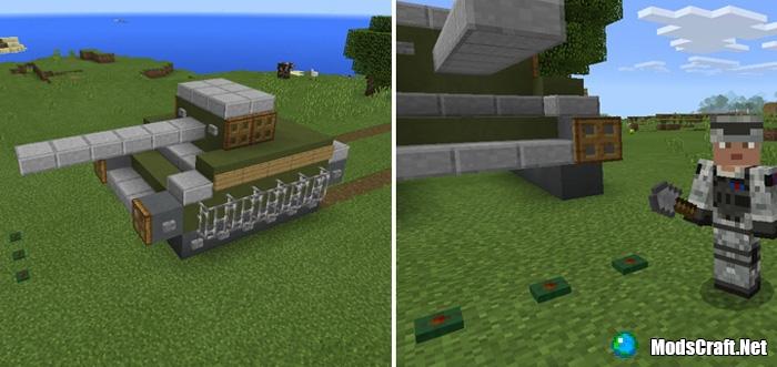 Мод Landmines! 0.17.0/0.16.1/0.16.0
