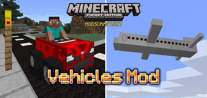 Мод Vehicles 0.16.1/0.16.0