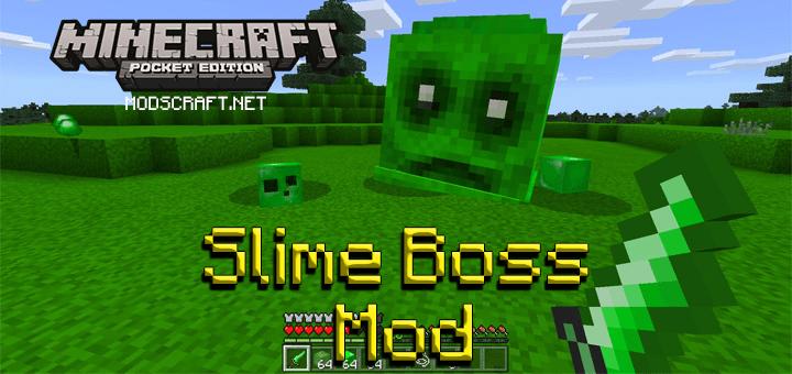 Мод Slime Boss 0.17.0/0.16.1/0.16.0
