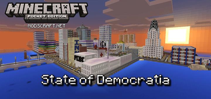 Карта State of Democratia [Творчество]