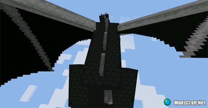 Мод Driveable Dragon 1.0/0.17.0