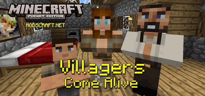 Мод Villagers Come Alive 1.0/0.17.0/0.16.1