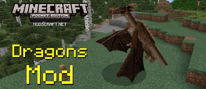 Мод Dragons 1.0/0.17.0/0.16.1/0.16.0
