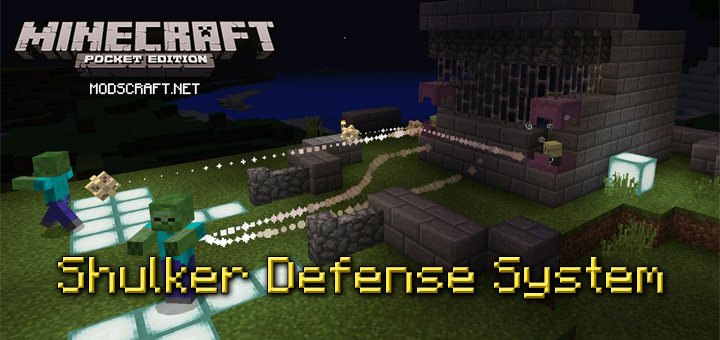 Мод Shulker Defense System 1.0/0.17.0