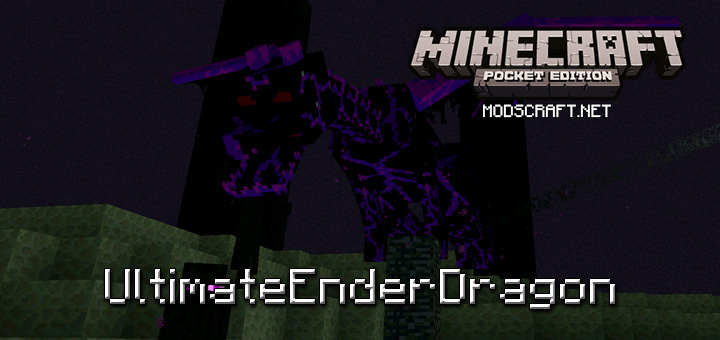 Мод UltimateEnderDragon 1.0/0.17.0