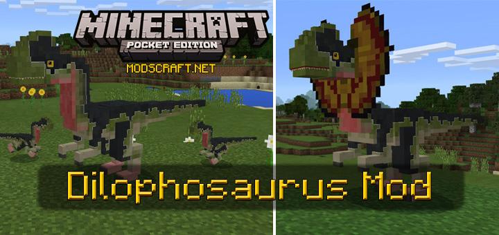 Мод Dilophosaurus 1.0/0.17.0/0.16.1