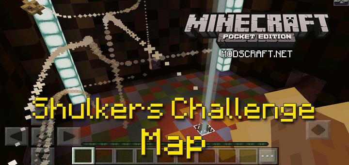 Карта Shulkers Challenge [Мини-игра]