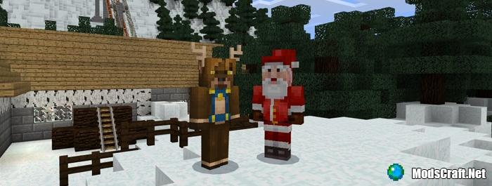 Карта Christmas Map [Приключение]