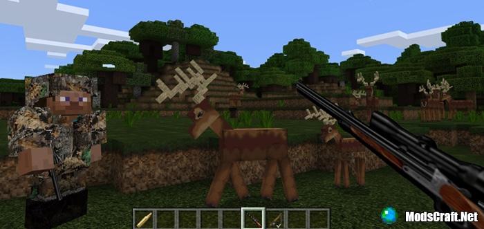 Карта Big Game Hunter [Карта-мод/Выживание]