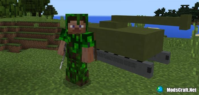 Мод Mine-Tanks 1.0/0.17.0