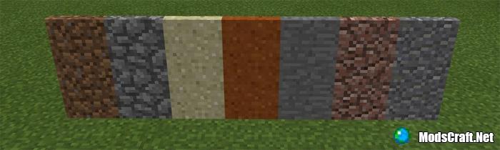 Текстур пак Camouflage Doors 1.0/0.17.0